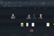 Der Erste Weltkrieg und das Ende des Habsburgerreiches - Screenshot Zeitreise
